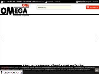omegaone.gr