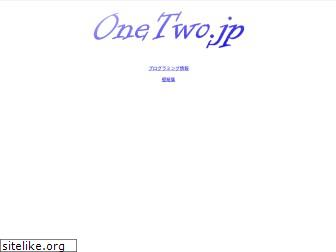 onetwo.jp