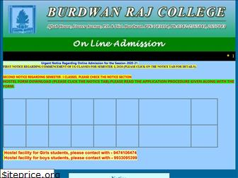 onlineadmissionbrc.org.in