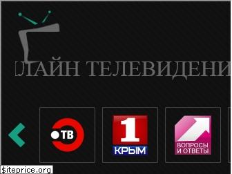 only-tv.org