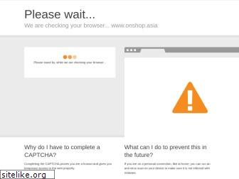 onshop.asia