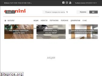 openini.by