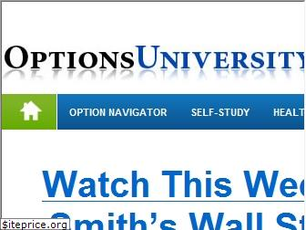 optionsuniversity.com