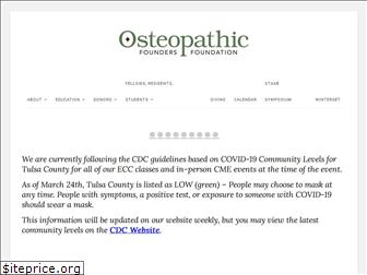 osteopathicfounders.org