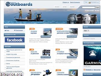 outboards.bg