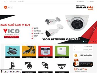 paadelectronic.com