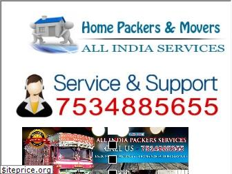 packersservices.in