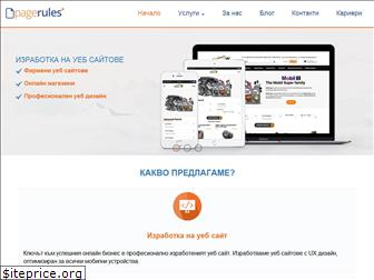 pagerules.com