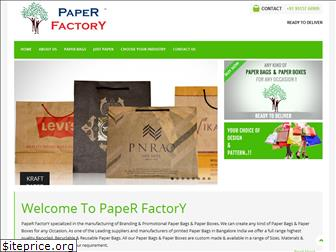paperfactory.in