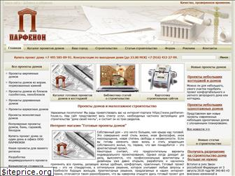 parthenon-house.ru