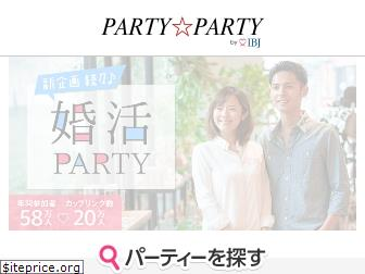 partyparty.jp