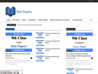 pastpapers.info
