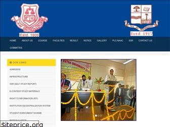 patnalawcollege.ac.in