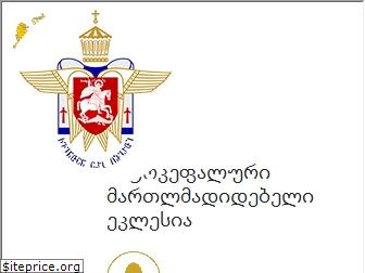 patriarchate.ge