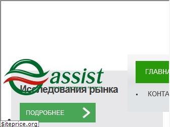 paysec.by