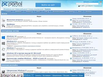 pcportal.org