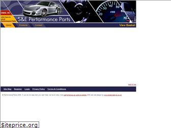 performance-parts.org