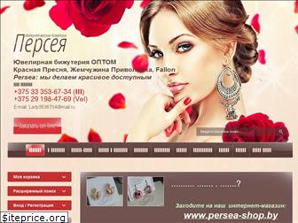 persea.by