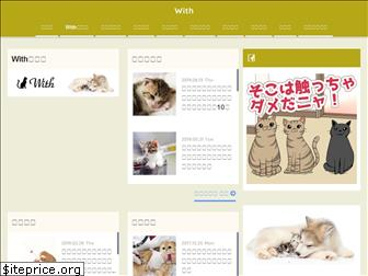 pet-with.net