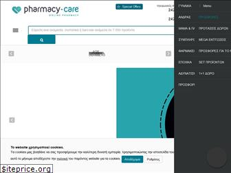pharmacy-care.gr