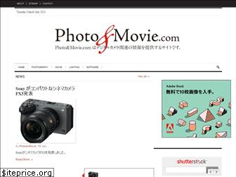 photoandmovie.com