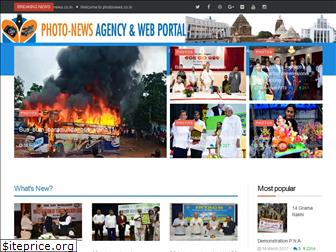 photonews.co.in