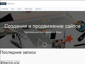 php.in.ua