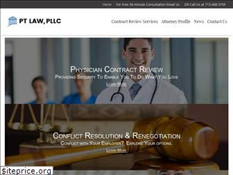 physiciancontract.lawyer