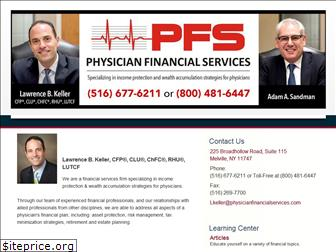 physicianfinancialservices.com