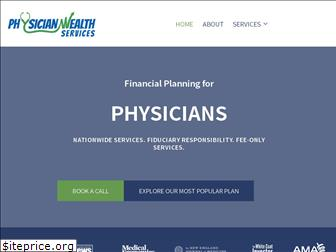 physicianwealthservices.com