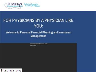 physicianwealthsolutions.com