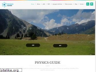 physicsguide.in