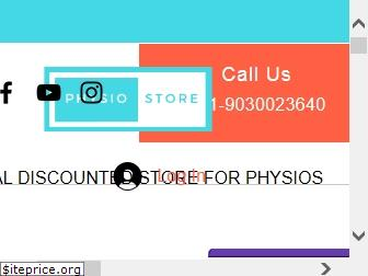 physiostore.in