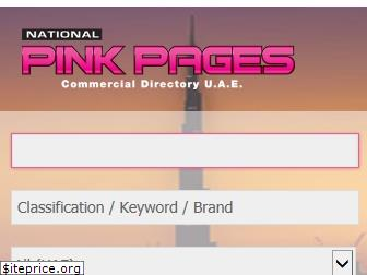 pinkpages.ae
