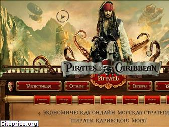 pirates-of-the-caribbean.biz