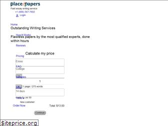 place4papers.com