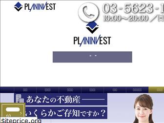 planinvest.co.jp