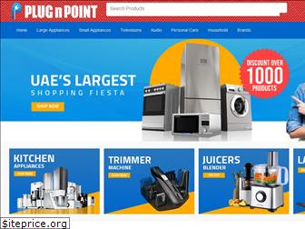 plugnpoint.ae