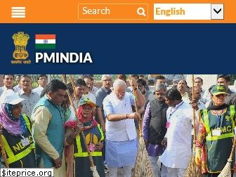 pmindia.gov.in