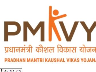 pmkvyofficial.org