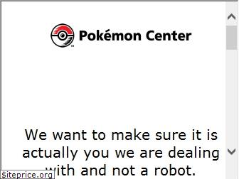 pokemoncenter.com