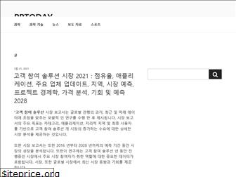 pptoday.co.kr