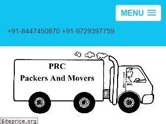 prcpackers.in