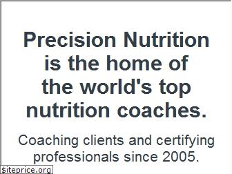 precisionnutrition.com
