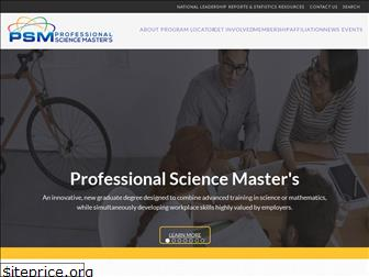 professionalsciencemasters.org