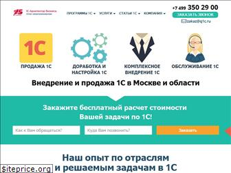 www.programmist1s.ru website price