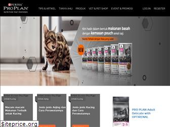 www.proplan.co.id website price