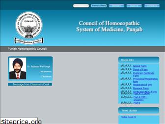 punjabhomoeopathiccouncil.in