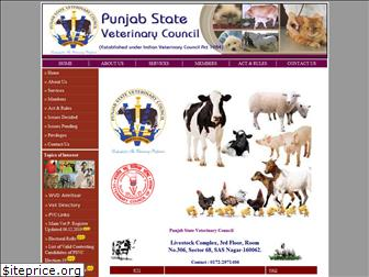 punjabvetycouncil.org.in