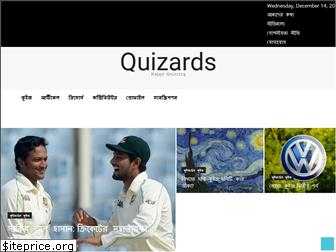 quizards.co